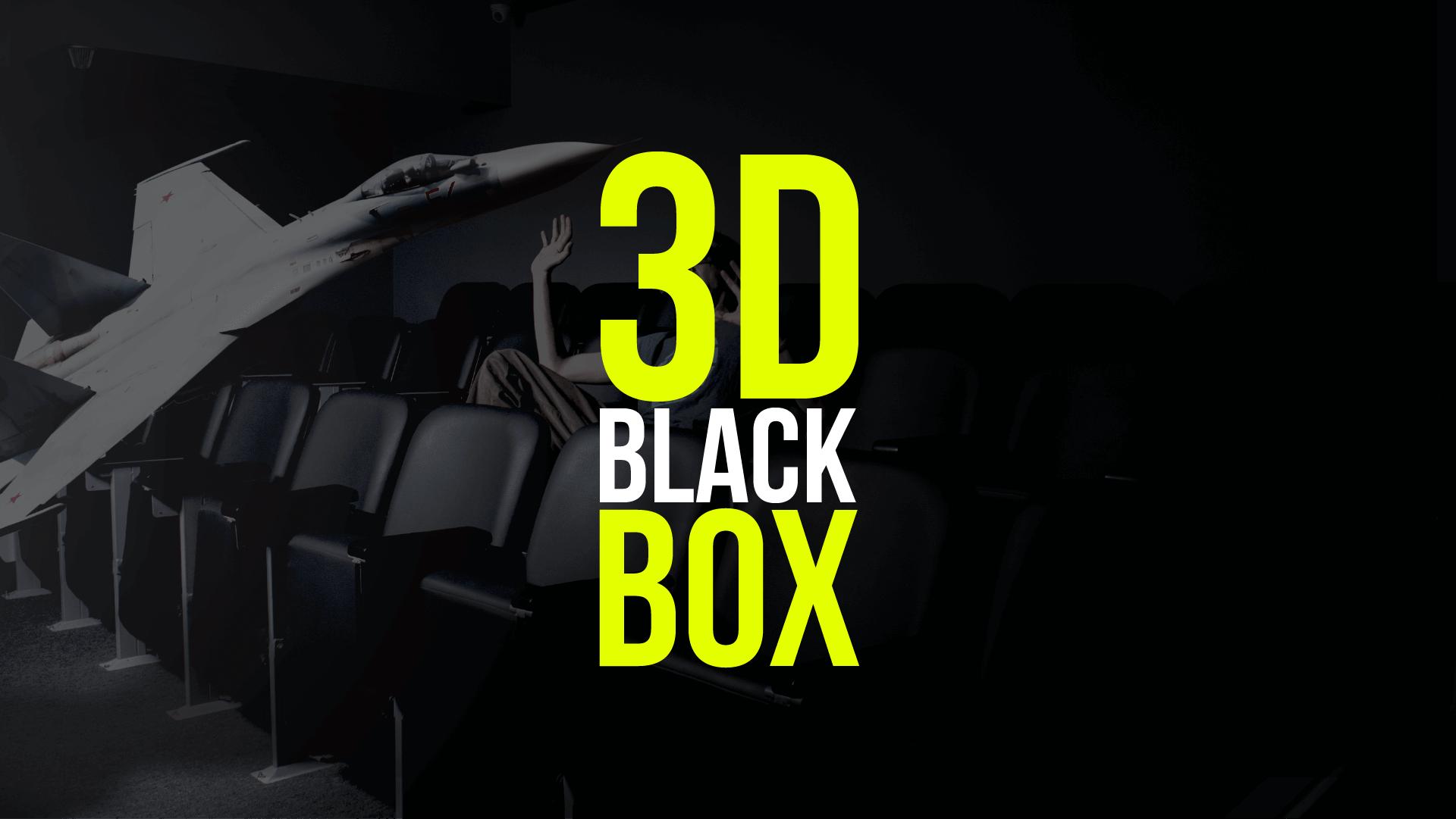 3D-BLACK-BOX-04